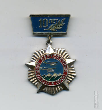 http://s6.uploads.ru/t/MNKH0.jpg
