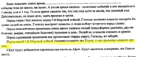 http://s6.uploads.ru/t/MSQwp.png