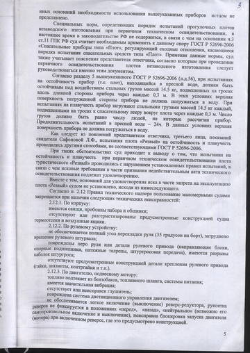 http://s6.uploads.ru/t/MXUt8.jpg