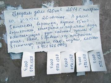 http://s6.uploads.ru/t/MbkAu.jpg