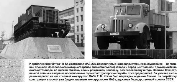 http://s6.uploads.ru/t/Mdz8m.jpg