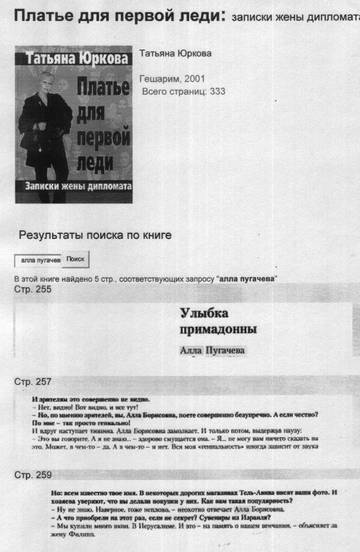 http://s6.uploads.ru/t/MiGQ1.jpg