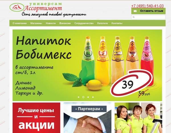http://s6.uploads.ru/t/Mj9PZ.jpg