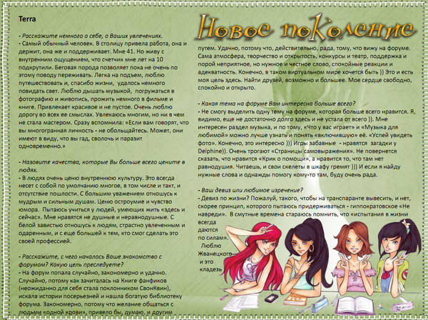 http://s6.uploads.ru/t/Mkbta.jpg