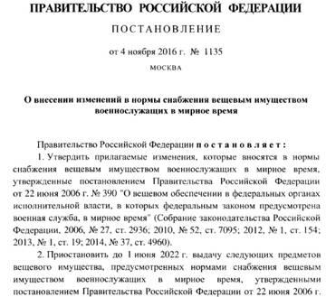http://s6.uploads.ru/t/MmofJ.jpg