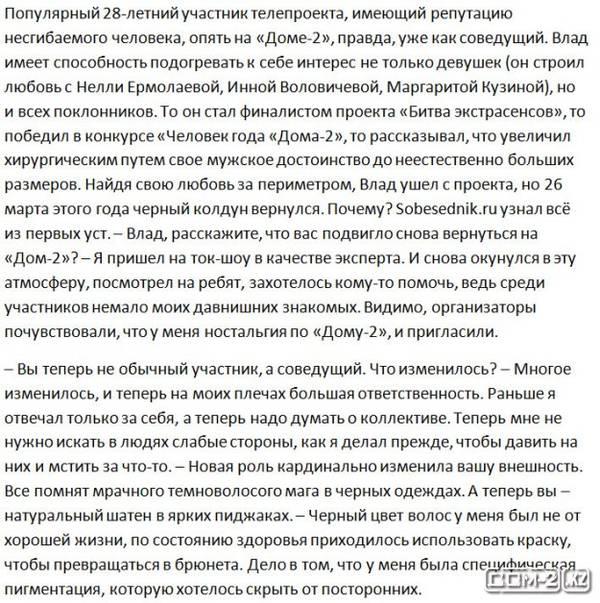 http://s6.uploads.ru/t/Mqxn2.jpg