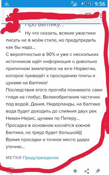 http://s6.uploads.ru/t/MtQhY.jpg