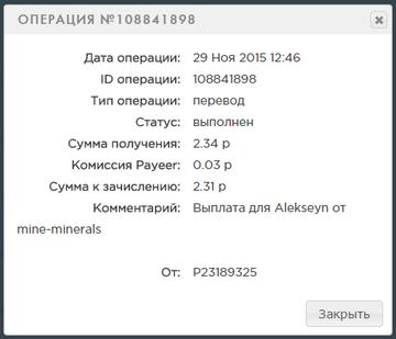 http://s6.uploads.ru/t/MwzpW.png