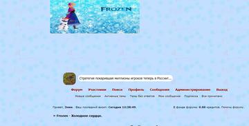 http://s6.uploads.ru/t/N3xpU.png
