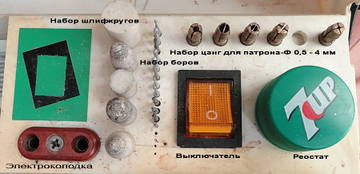 http://s6.uploads.ru/t/N42vj.jpg
