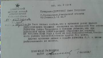 http://s6.uploads.ru/t/N7PRc.jpg