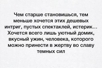 http://s6.uploads.ru/t/NDfZ6.jpg