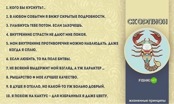 http://s6.uploads.ru/t/NInsU.png