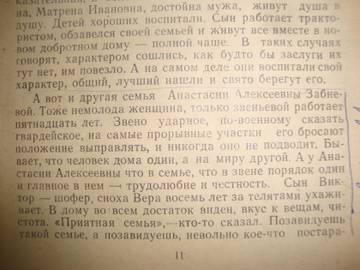 http://s6.uploads.ru/t/NLcgj.jpg