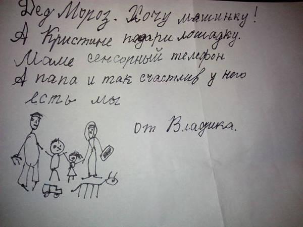 http://s6.uploads.ru/t/NLpjS.jpg