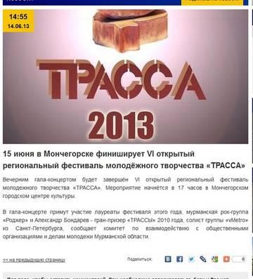http://s6.uploads.ru/t/NO2D1.jpg