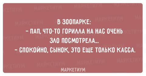 http://s6.uploads.ru/t/NVsaz.jpg