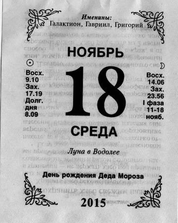 http://s6.uploads.ru/t/Ncu3T.jpg