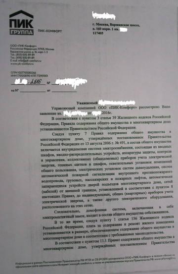 http://s6.uploads.ru/t/NeEjT.jpg