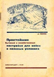 http://s6.uploads.ru/t/NeIjL.jpg