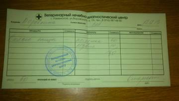 http://s6.uploads.ru/t/Nek7b.jpg