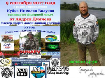 http://s6.uploads.ru/t/NgiZD.jpg