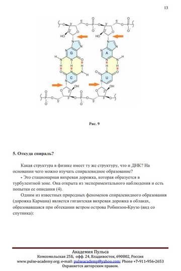 http://s6.uploads.ru/t/Nk5xp.jpg