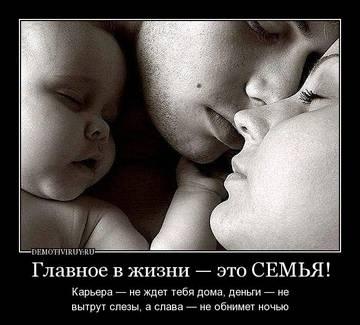 http://s6.uploads.ru/t/NlgnA.jpg