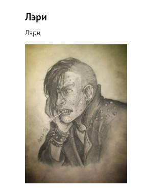 http://s6.uploads.ru/t/Nmxhw.jpg
