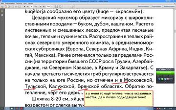 http://s6.uploads.ru/t/NozVt.png