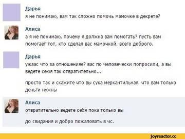 http://s6.uploads.ru/t/NrSD1.jpg