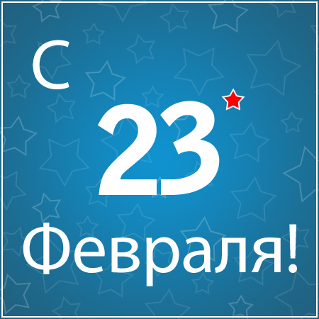 http://s6.uploads.ru/t/NtF6Z.jpg