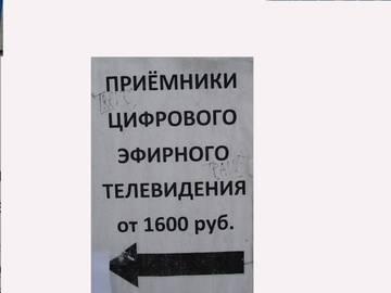 http://s6.uploads.ru/t/NvqVd.jpg