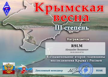 http://s6.uploads.ru/t/O2ShU.png