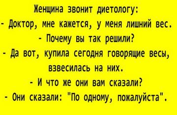 http://s6.uploads.ru/t/O42Lo.png