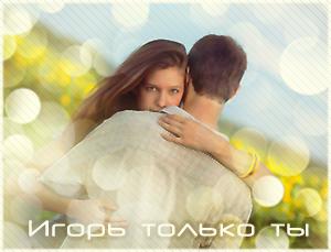 http://s6.uploads.ru/t/O6TGS.jpg