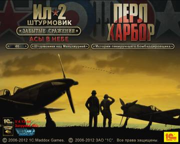 http://s6.uploads.ru/t/O6bWv.jpg
