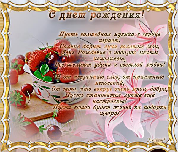 http://s6.uploads.ru/t/O6wW2.png