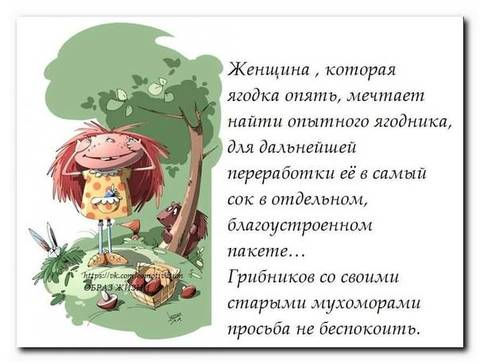 http://s6.uploads.ru/t/OBkD8.jpg