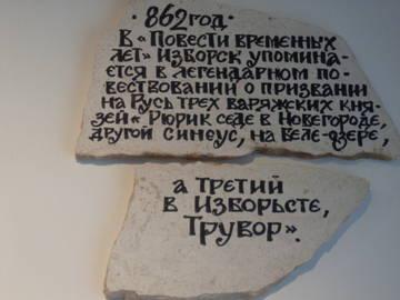 http://s6.uploads.ru/t/OC9SF.jpg