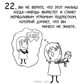 http://s6.uploads.ru/t/OCW4b.jpg