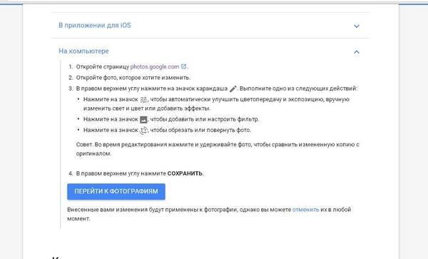 http://s6.uploads.ru/t/OKZkb.jpg