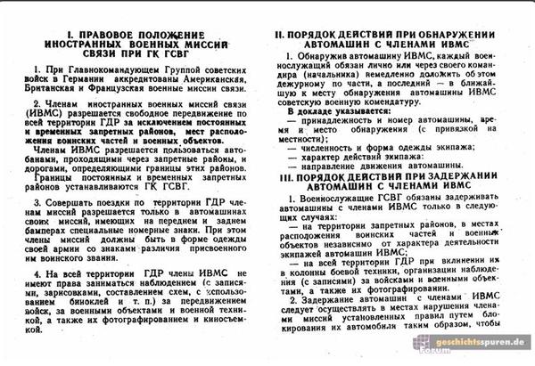 http://s6.uploads.ru/t/OQ8yi.png