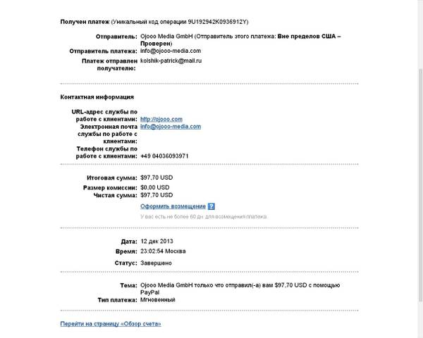 http://s6.uploads.ru/t/OQqY6.jpg