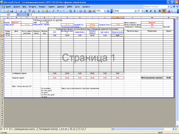 http://s6.uploads.ru/t/OUT7i.jpg