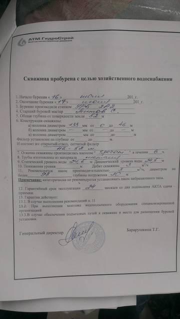 http://s6.uploads.ru/t/OWHTK.jpg