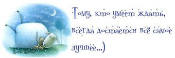 http://s6.uploads.ru/t/OXtgE.jpg