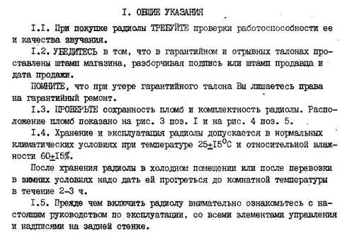 http://s6.uploads.ru/t/OYV1u.jpg