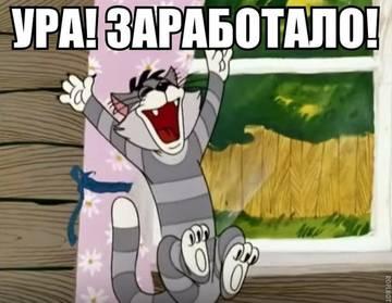 http://s6.uploads.ru/t/OaDN3.jpg