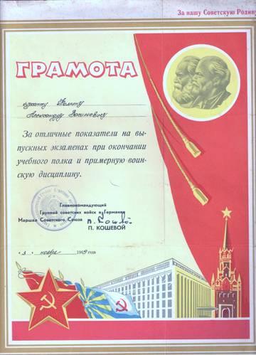 http://s6.uploads.ru/t/ObwyI.jpg